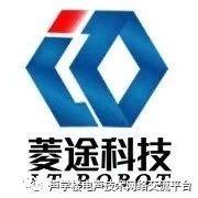 蓝牙耳机厂家 深圳市菱途科技有限公司-专注TWS耳机高效自动化设备集成制造厂
