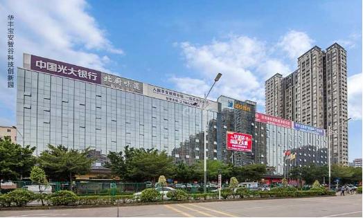 音频产业参展厂家深圳市百泰实业股份有限公司