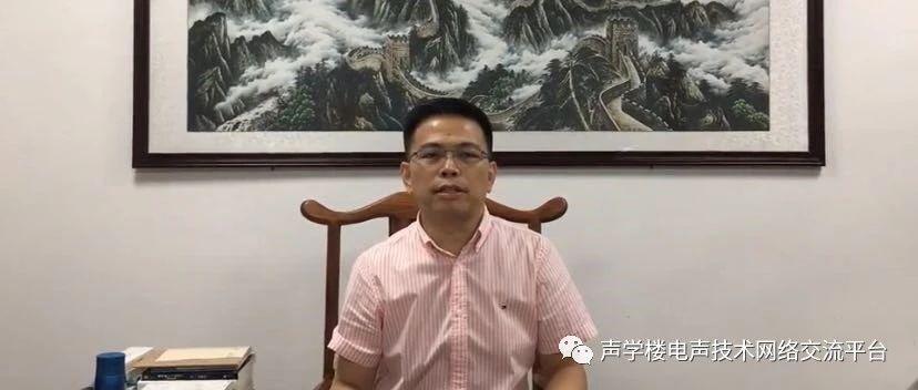 深圳市月亮影音科技系统有限公司 音频产业参展厂家