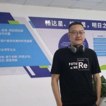 蓝牙耳机厂家 畅达星科技(深圳)有限公司–专业生产制造TWS耳机工厂新星