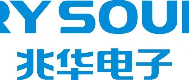 杭州兆华电子有限公司 音频产业参展厂家