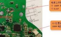 EMC整改方略之消毒灯静电ESD案例