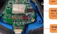 EMC整改方略之头盔帽产品电磁辐射&静电案例