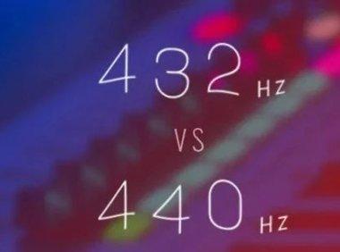 432Hz和440Hz,哪个更好听?