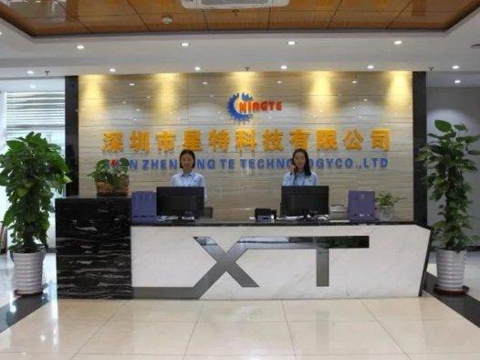 蓝牙耳机厂家 知名全自动化高精密绕线机及周边配套自动化设备企业-深圳市星特科技有限公司