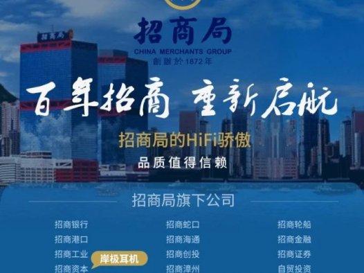 蓝牙耳机厂家 大畅音响科技(深圳)有限公司
